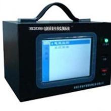 供应HKDZ-3580电能质量在线监测系统真诚的永远,品质可靠,批发