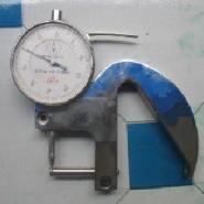 管材壁厚测量仪图片
