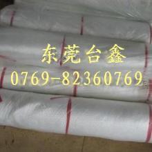供应玻璃钢树脂纤维毡 短切毡 纤维布东莞台鑫李小姐供应图片