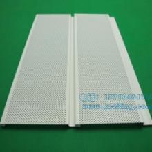 供应铝条扣板100-300面宽铝条形扣板H150铝条形扣板批发