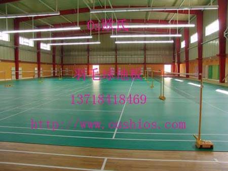 供应羽毛球运动地板/羽毛球场地地板