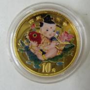 供应收购96年梅花金鼠:纪念邮票18618330336  96年