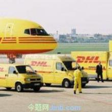 供应物流货代到南非国际货运专线东物流货代到南非国际货运专线东批发