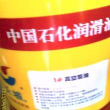 供应变压器油
