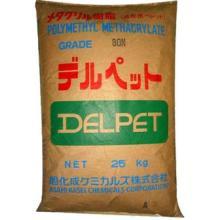 供应 耐候抗化学PMMA 560F 日本旭化成  PMMA塑料560F