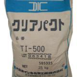 供应 ABS TI-500A 日本油墨 TI-500A ABS塑料