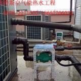 供应温州空气能热水器-