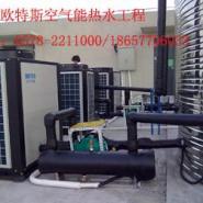 温州空气能热水器报价图片
