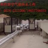 供应上海上海空气能空气能热水热水器