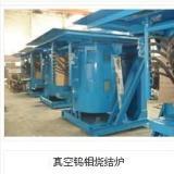 供应西安中频电炉