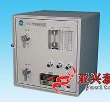 气体进样器 PN000950