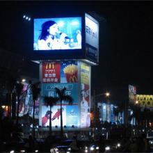 供应银川商业街LED全彩商业街LED全彩显示屏效果案例图片