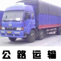 北京到邯郸回程车空车配货图片
