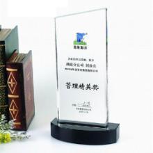 北京水晶奖杯、北京水晶奖杯厂家、优秀单位奖杯、公司管理精英奖杯图片