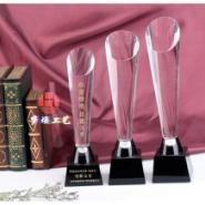 供应客户座谈会纪念品、高端水晶奖杯、研讨会纪念品、水晶工艺品定制