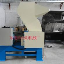 厂家专业生产包装袋塑料粉碎机13428643828批发