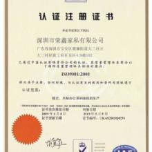 供应合肥办公家具-郑州办公沙发-济南办公屏风-杭州家具生产厂家批发