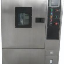供应山东济南临沂各种环境检测仪器