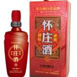 供应贵州怀庄丨10年封坛酒丨10年怀庄酒丨贵州白酒丨酱香酒