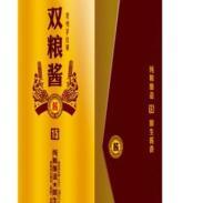 贵州白酒双粮酱15年陈酿酒图片