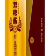 贵州美酒怀庄双粮酱15年陈酿酒图片