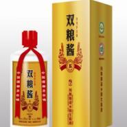 6年茅台怀庄双粮酱图片