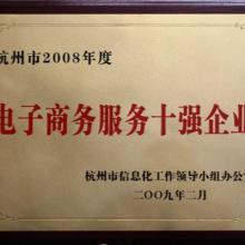 华帝燃气灶杭州维修点厂家服务网点热线电话
