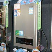 供应万家乐电热水器杭州维修中心电话图片
