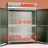供应三洋冰箱SRR-FC1281N