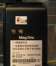 A8摩托罗拉对讲机电池PMNN4071