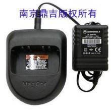 摩托罗拉A8对讲机充电器PMLN4686