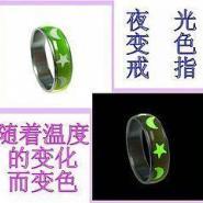 神奇感温变色戒指/心情变色戒指图片