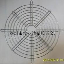 排风扇网罩
