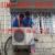 三菱电机空调维修电话J图片/三菱电机空调维修电话J样板图