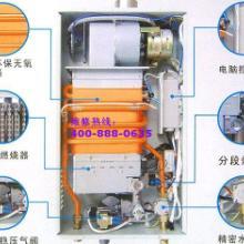 万家乐燃气热水器维修电话北京万家乐燃气热水器维修万家乐燃气热水器图片