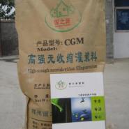 EC2000聚合物砂浆图片