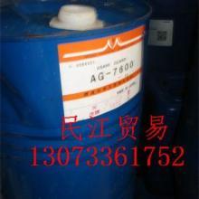 供应防水防油剂