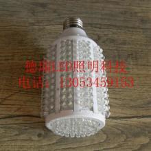 供应LED节能灯(LED玉米灯)LED节能灯LED玉米灯