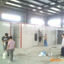 供应高温烤漆喷漆房家具烤漆房喷漆设备展柜烤漆房烤漆房设备喷烤漆房