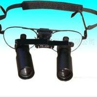 供应头戴式手术显微镜手术放大镜