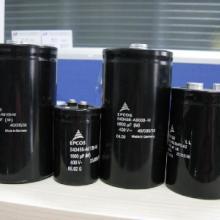 供应EPCOS电容批发