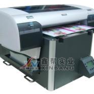 美国产品印刷机彩印机图片