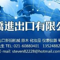 上海浦東機場農藥原藥進出口報關代