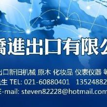 供应台湾绵麻毛初加工进口代理