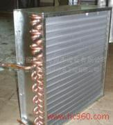 四川冷凝器价格