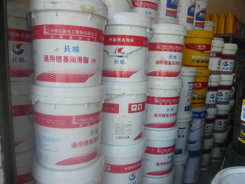 供应通用机械润滑脂