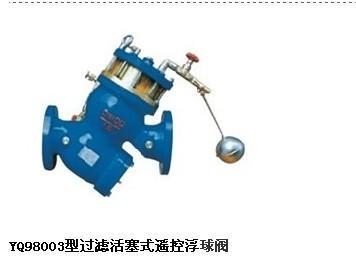 供应过滤活塞式高度水位控制阀 供应yq98001型过滤活塞式可调减 供应a图片