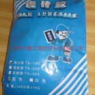 东莞瓷砖胶厂家图片