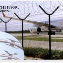 供应刀片刺网护栏网、监狱隔离网、高速公路隔离网、飞机场隔离网批发