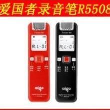 供应爱国者录音笔55082G